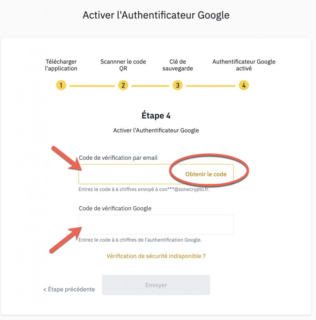 verification email authenticator